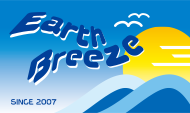 Earth Breeze