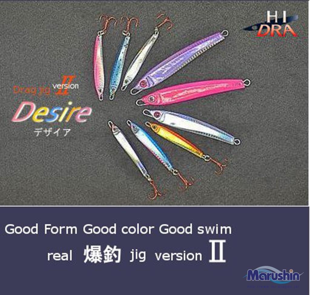 Desire (ディザイア)14g~120g※イメージ画像