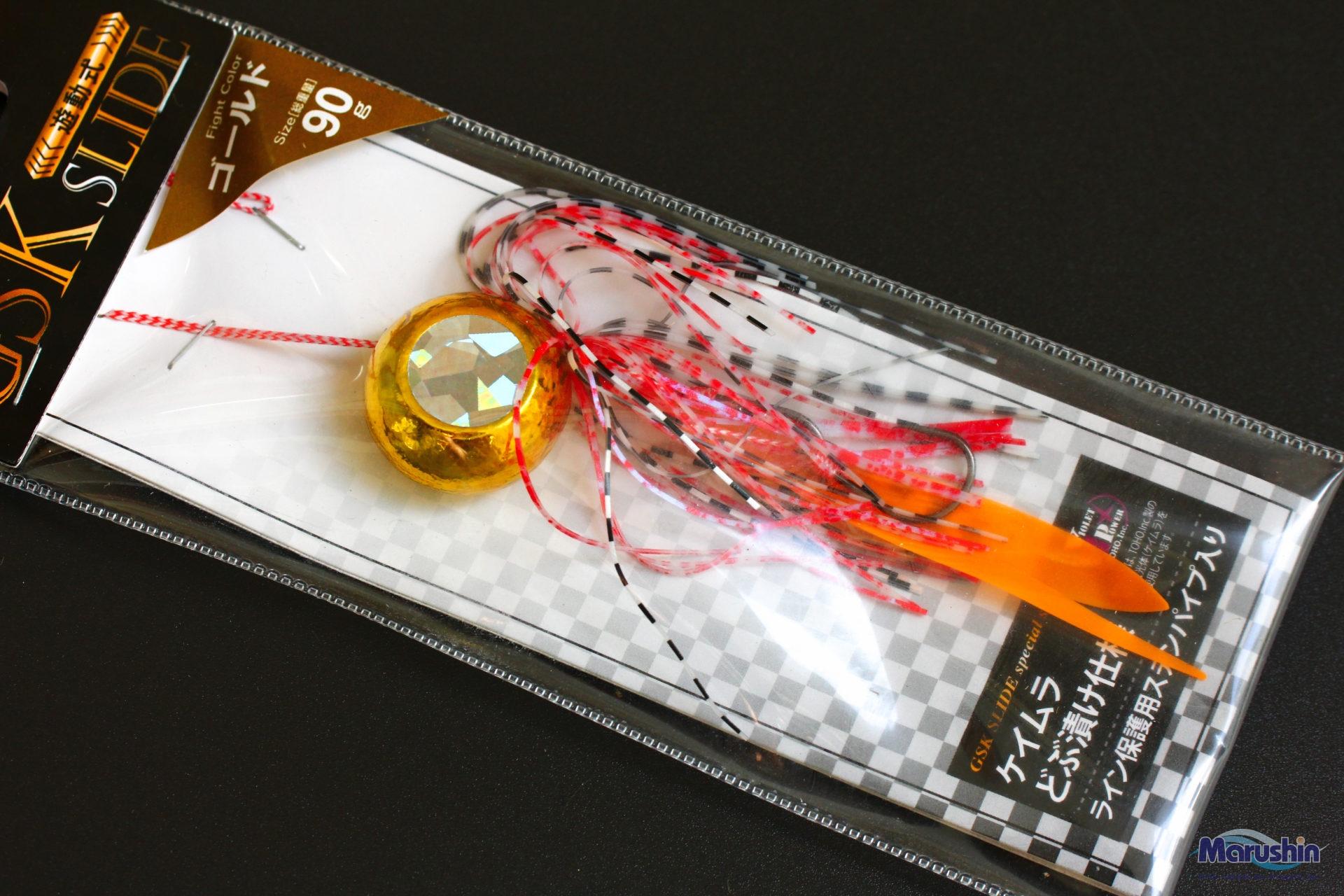 GSKスライド(60g~120g) 新色登場イメージ画像