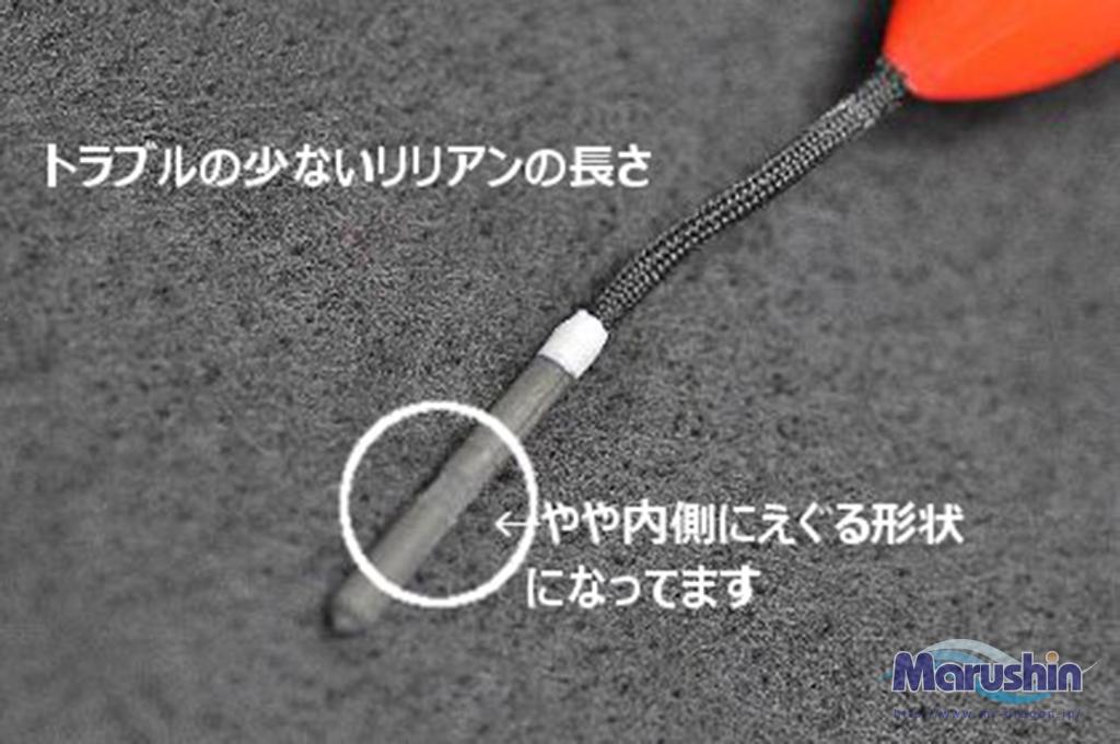 アタリウキ Strikeイメージ画像