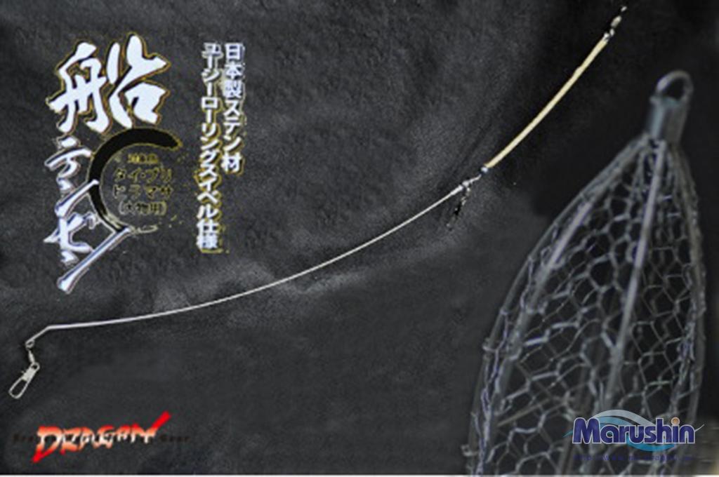 船天秤・船天秤K型イメージ画像