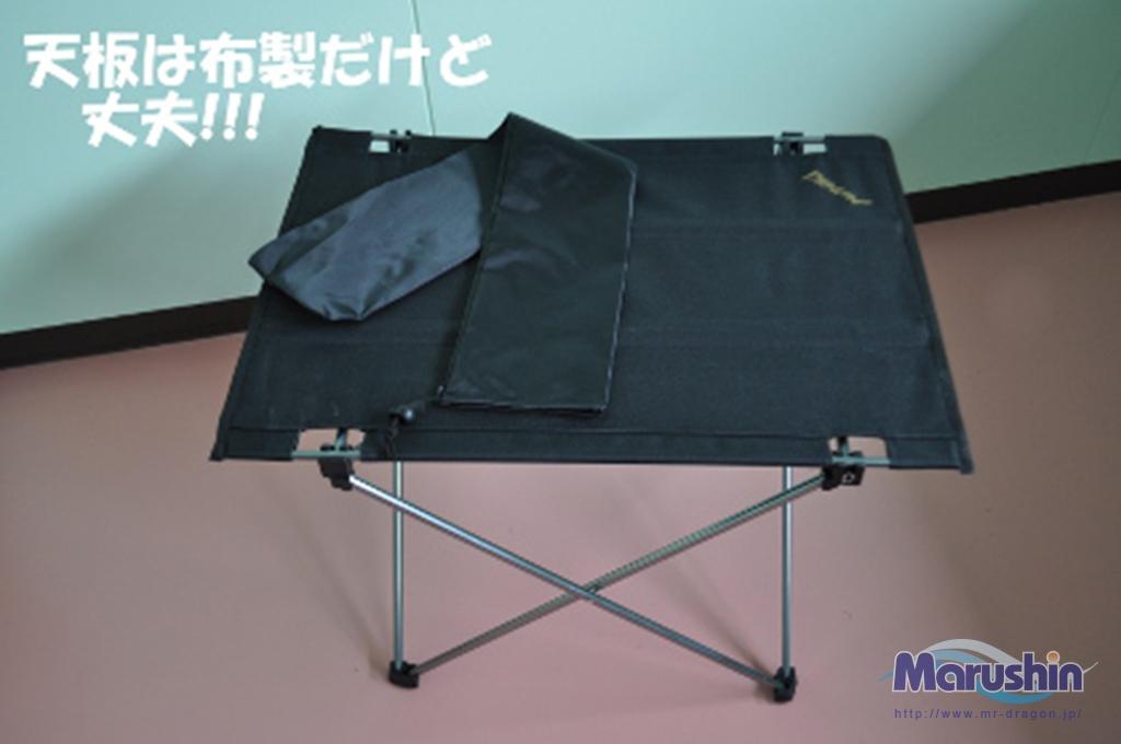 Foldingテーブルイメージ画像