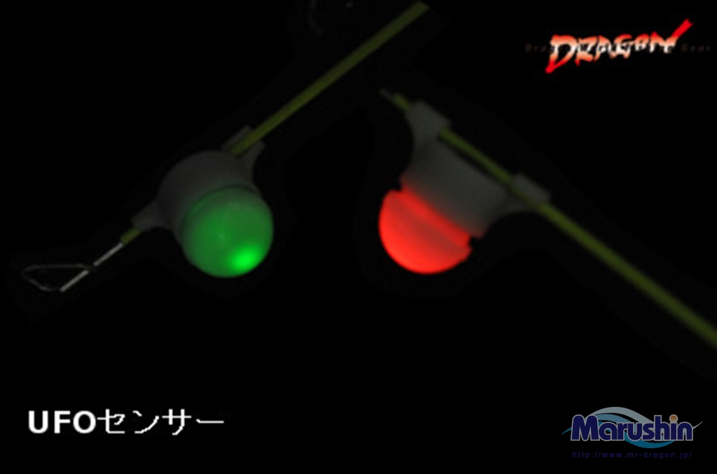 UFOセンサーイメージ画像