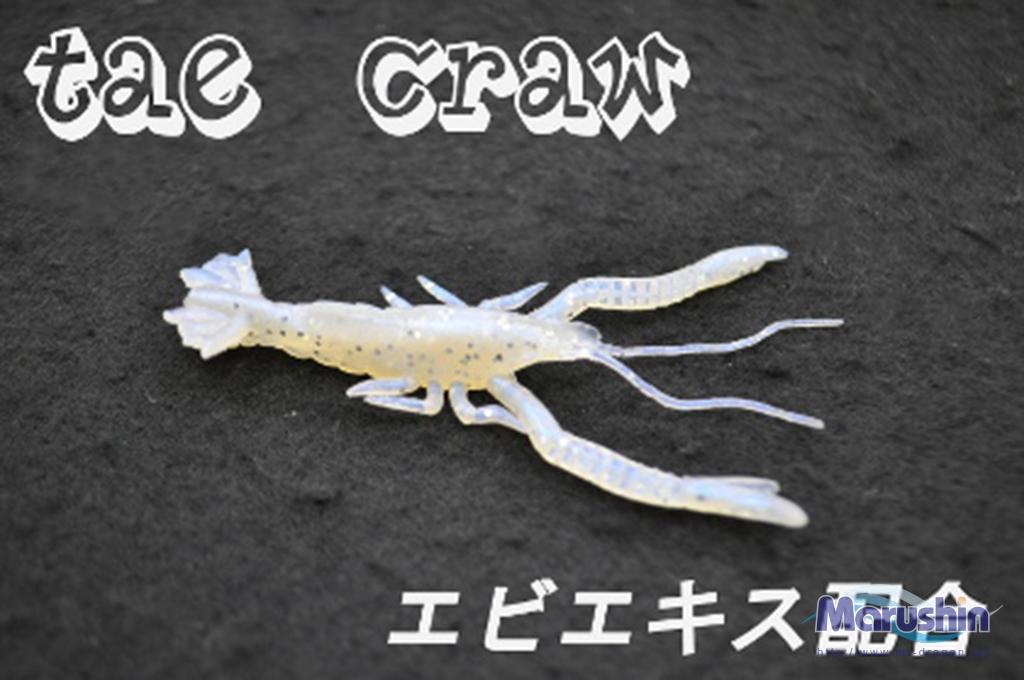 TAE CRAW(90mm~110mm)イメージ画像
