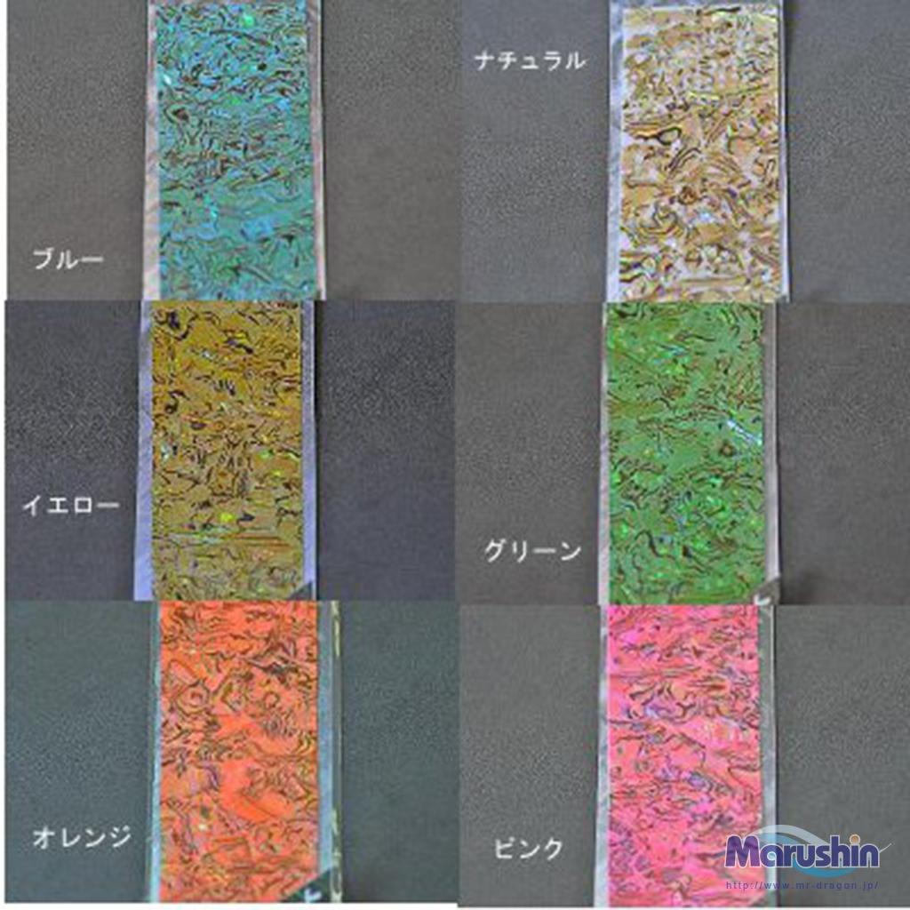 天然アワビ貝シートイメージ画像