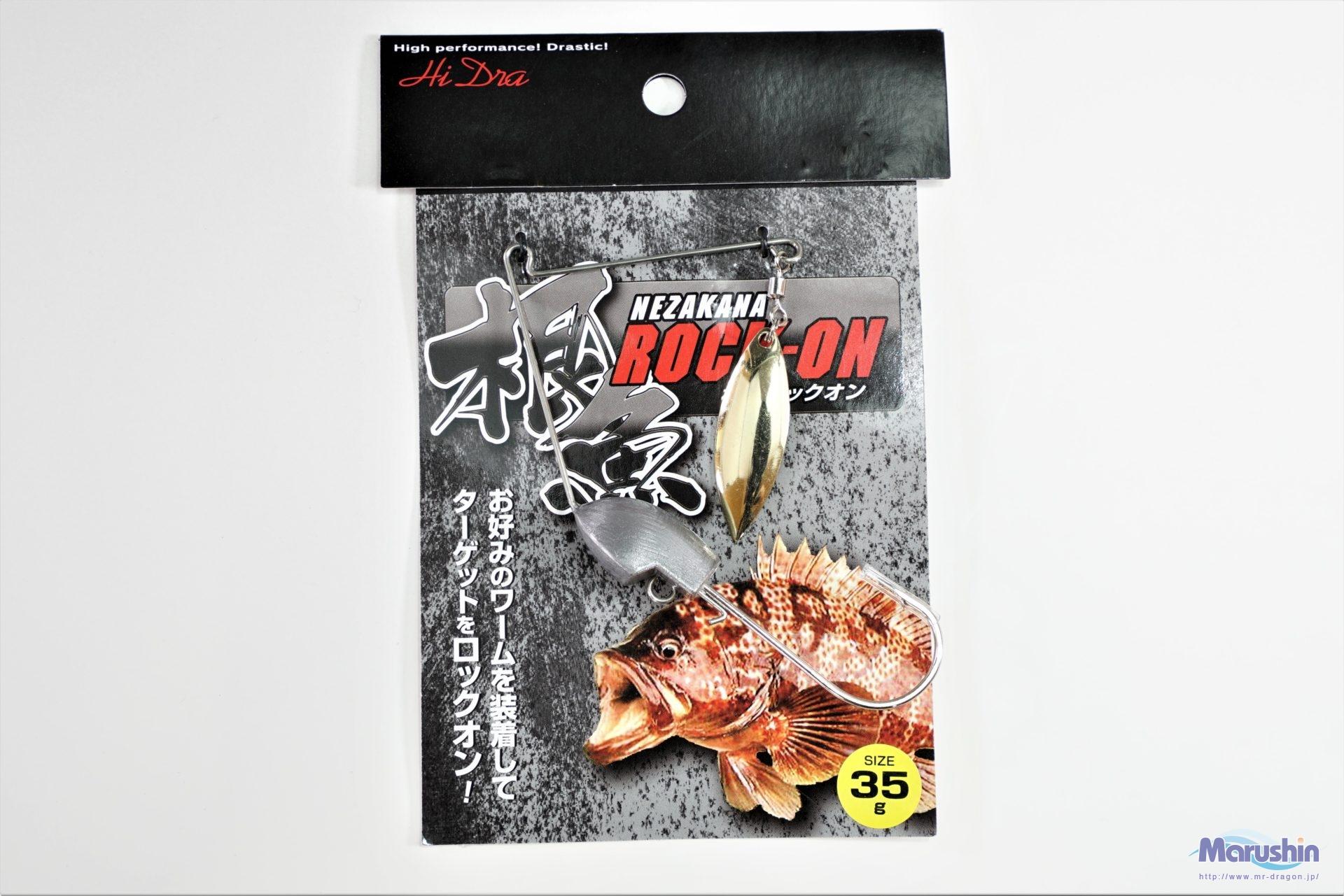 根魚ロックオン(14g~28g)(35g、42g規格追加)イメージ画像