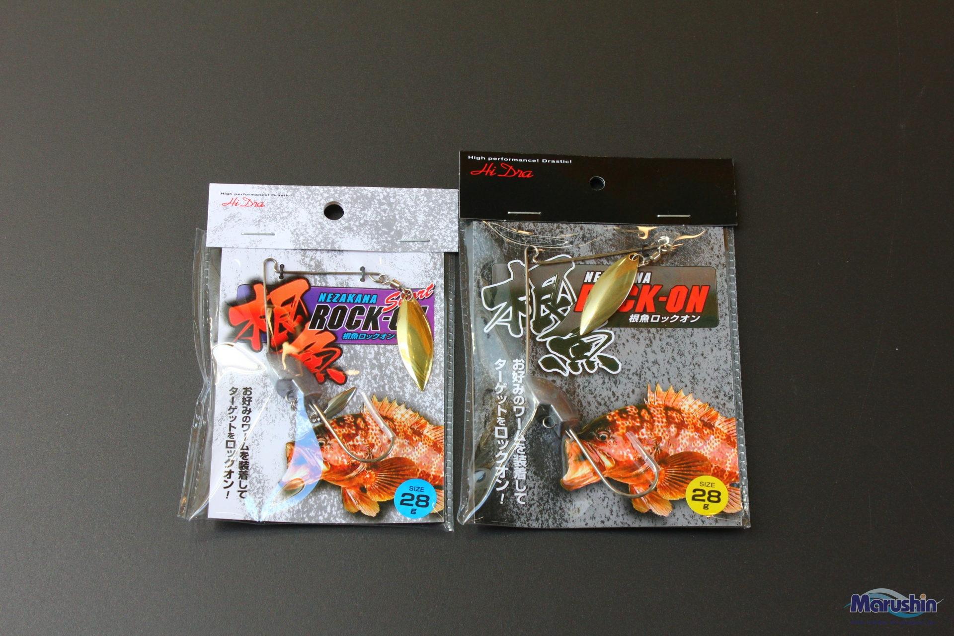 根魚ロックオンShort(根魚ロックオンショート)14g~42gイメージ画像