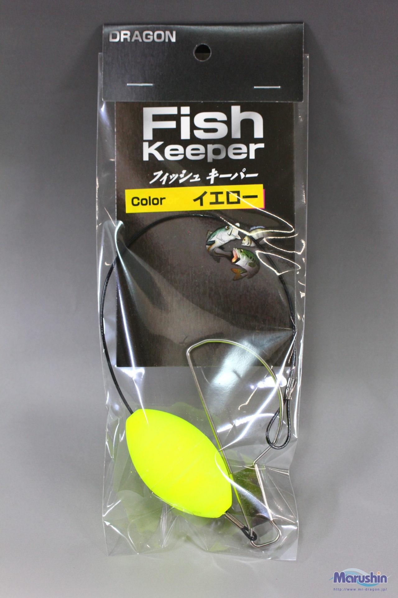 Fish Keeper (フィッシュキーパー)イメージ画像