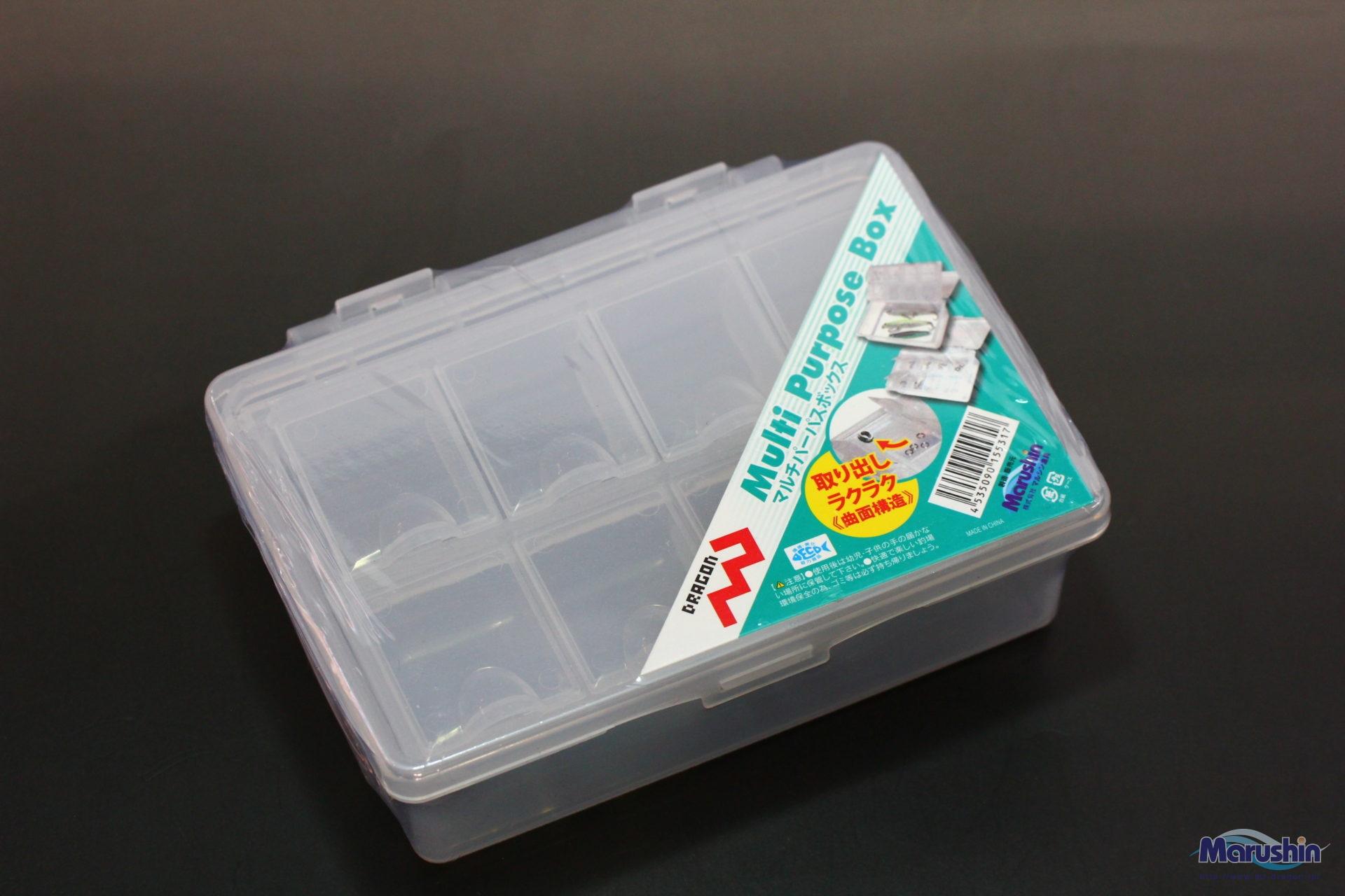 Multi Purpose Box(マルチパーパスボックス)イメージ画像