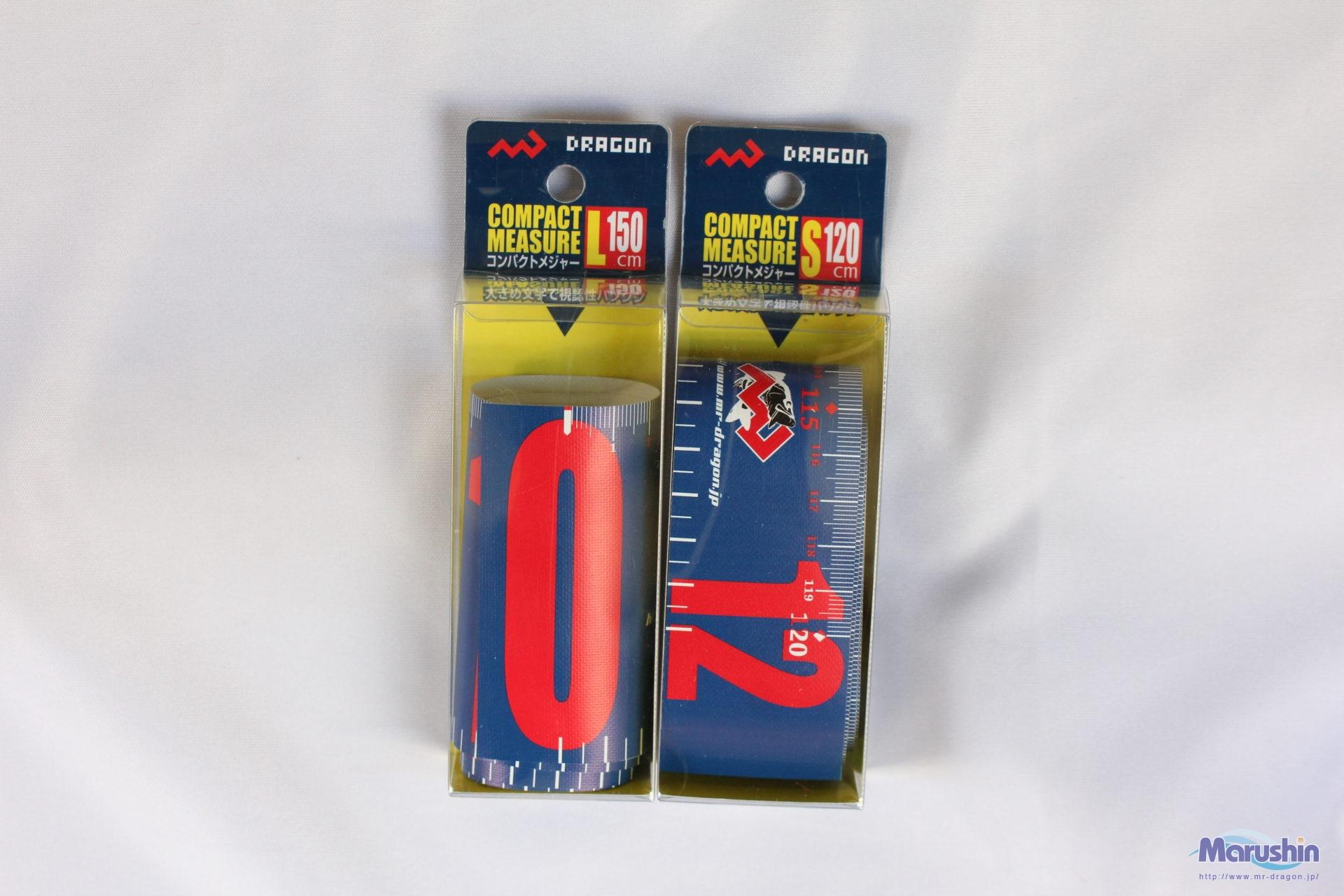 コンパクトメジャー S:120cm、L:150cmイメージ画像