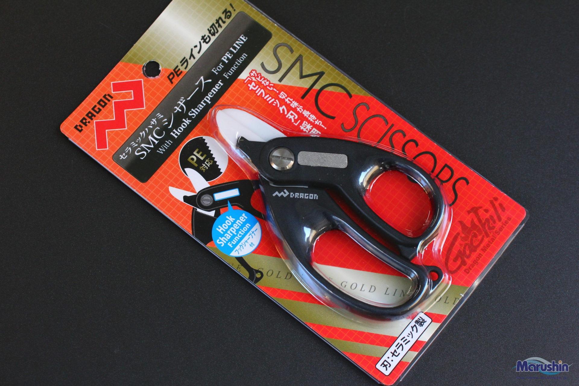 SMCシザース(セラミック製PE対応ハサミ)イメージ画像