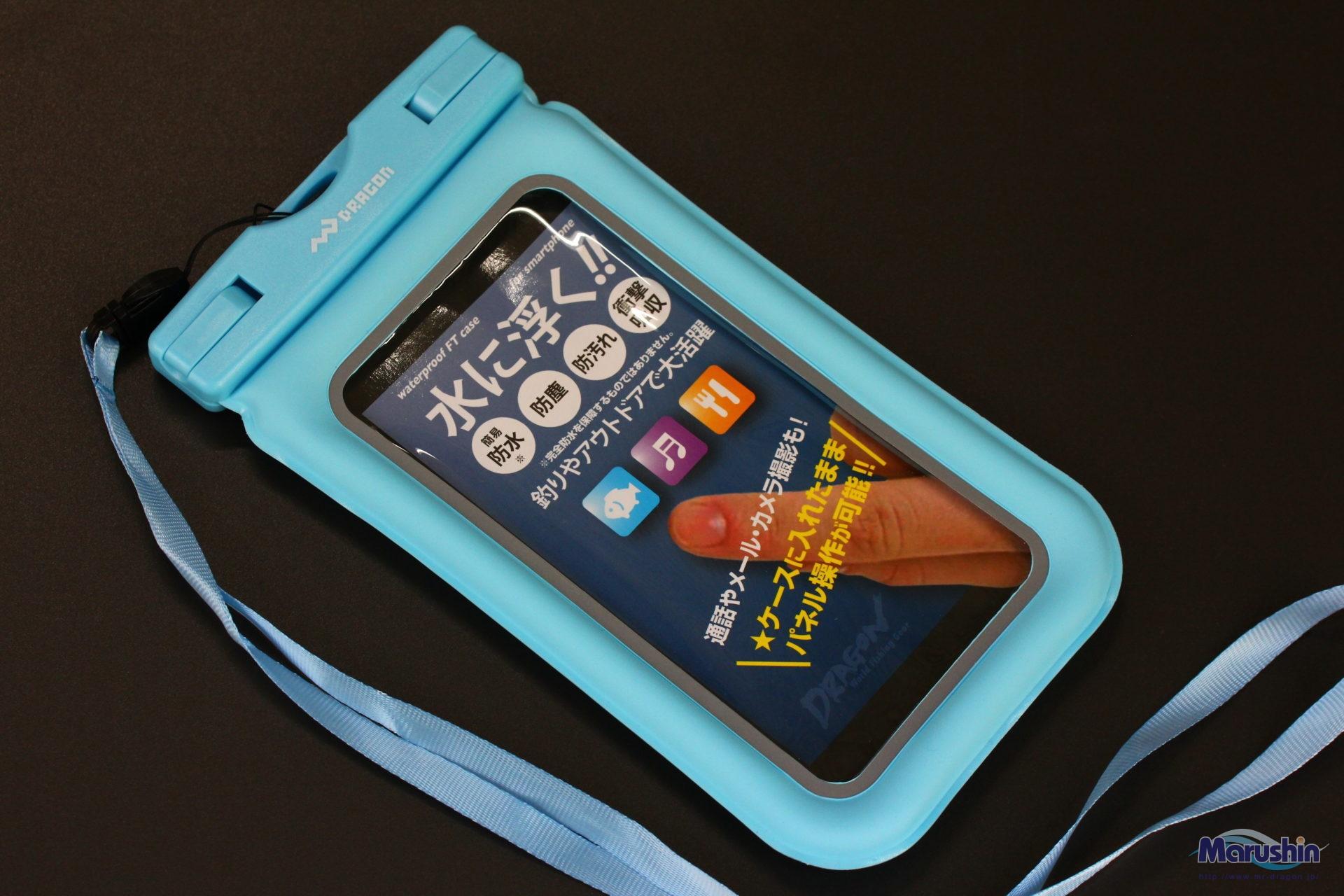 ウォータープルーフFTケース(スマートフォン用)イメージ画像