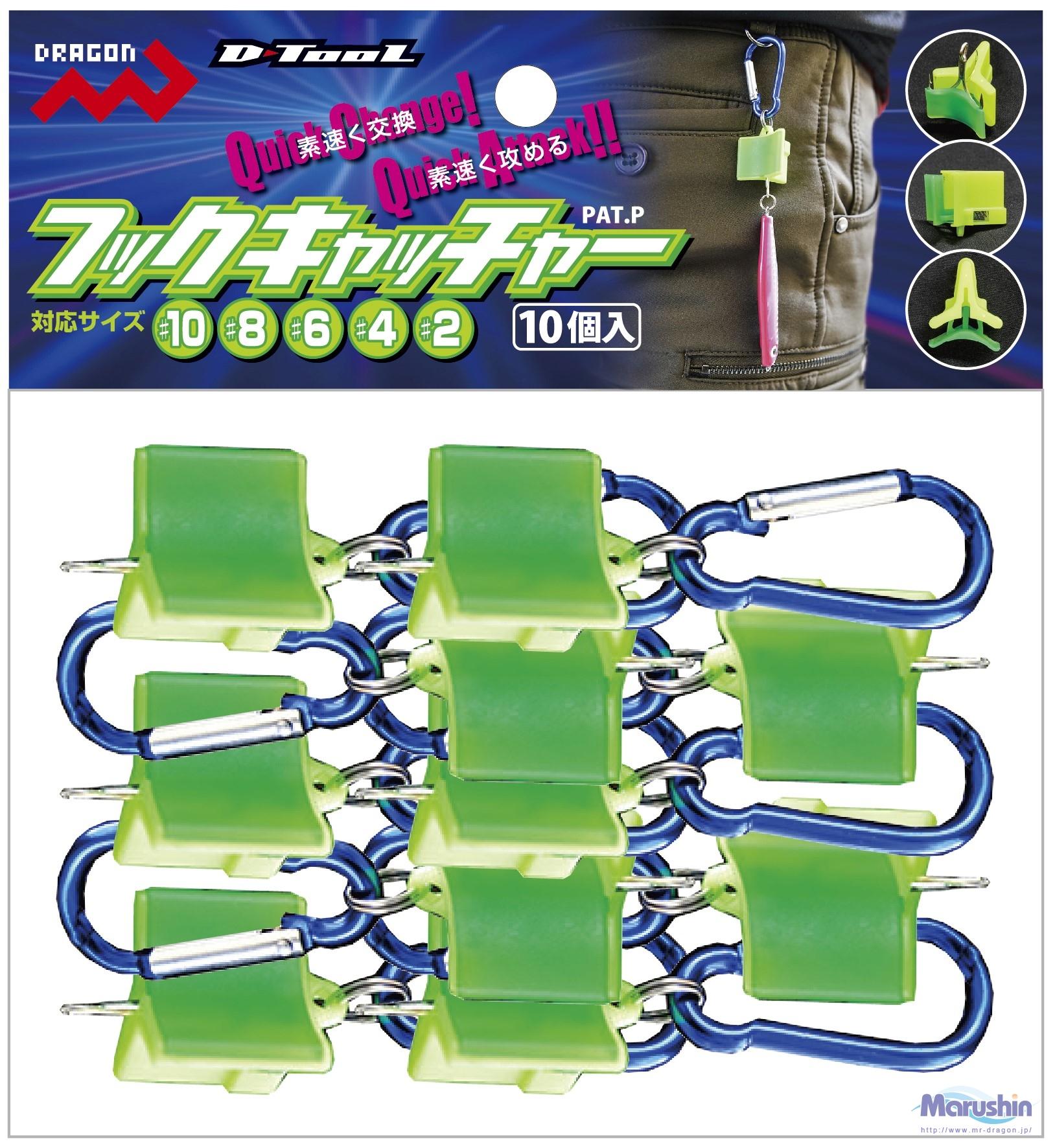 フックキャッチャー (バラ)(10個入り)  ※4月上旬から中旬発売!!イメージ画像