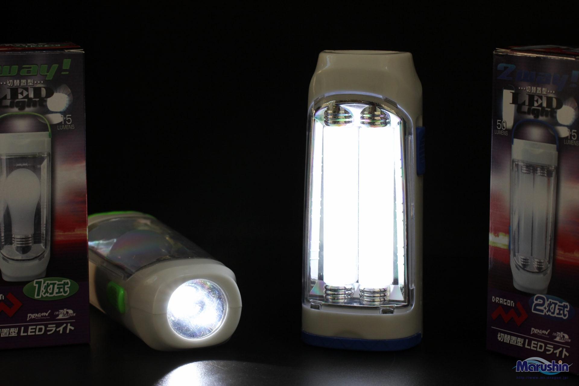切替置型LEDライト(1灯式)(2灯式)イメージ画像