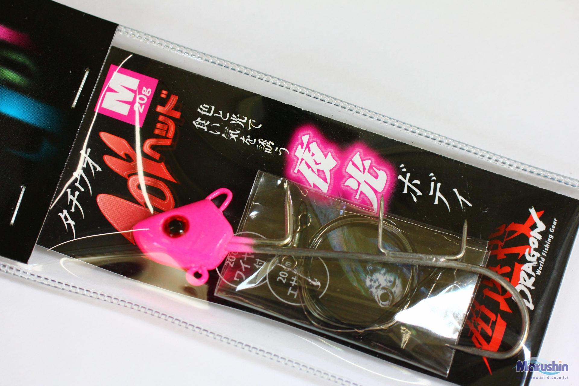 タチウオJOYヘッド 1本針 新色 ブルー夜光 ピンク夜光 S~LLイメージ画像