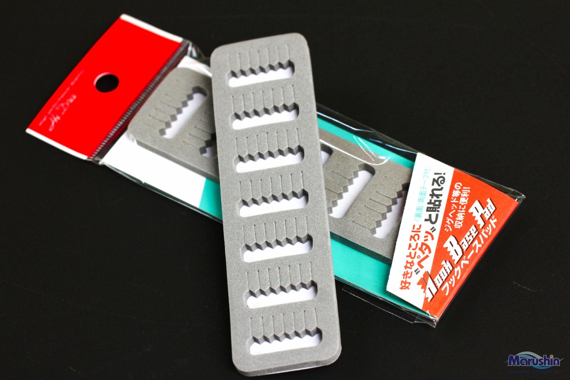 HookBasePad(フックベースパッド)イメージ画像