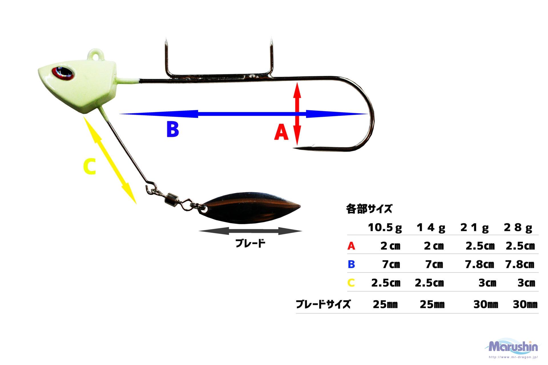 タチウオロックオン(10.5g~28g)イメージ画像