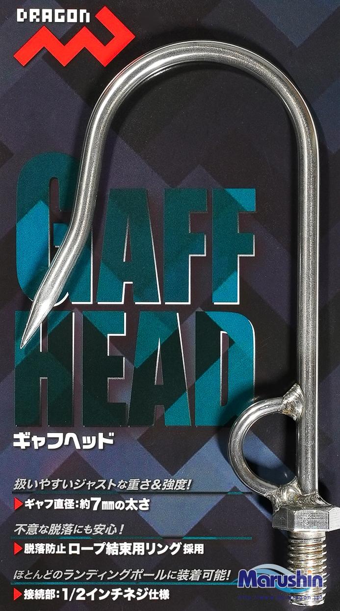 GAFF HEAD(ギャフヘッド)イメージ画像
