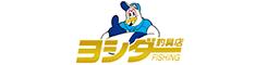 ヨシダ釣具店